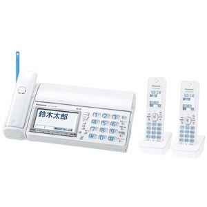 パナソニック デジタルコードレス普通紙ファクス(子機2台付き)(ホワイト) KX-PD715DW-W - 拡大画像