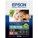 【訳あり・在庫処分】エプソン 写真用紙≪光沢≫ (A4/100枚) KA4100PSKR