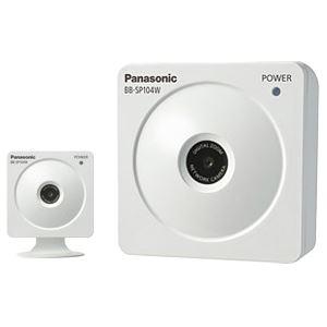 パナソニック HDネットワークカメラ(屋内・無線/有線LANタイプ) BB-SP104W - 拡大画像