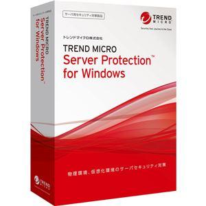 トレンドマイクロ PKG Server Protection for Windows 新規 OTOEWWJAXSBEPN370CZ - 拡大画像