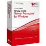 トレンドマイクロ PKG Server Protection for Windows 新規 OTOEWWJAXSBEPN370CZ