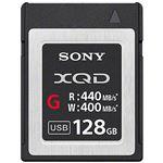 SONY XQDメモリーカード Gシリーズ 128GB QD-G128E