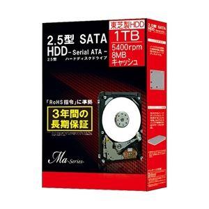 東芝 2.5インチ内蔵HDD Ma Series 1TB 5400rpm 8MBバッファSATA300 MQ01ABD100BOX - 拡大画像