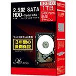 東芝 2.5インチ内蔵HDD Ma Series 1TB 5400rpm 8MBバッファSATA300 MQ01ABD100BOX