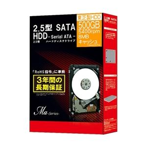 東芝 7mm厚 2.5インチスリム 内蔵HDD Ma Series 500GB 5400rpm8MBバッファ SATA600 MQ01ABF050BOX - 拡大画像