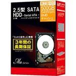 東芝 7mm厚 2.5インチスリム 内蔵HDD Ma Series 500GB 5400rpm8MBバッファ SATA600 MQ01ABF050BOX
