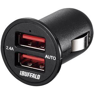 バッファロー 2.4A シガーソケット用USB急速充電器 AutoPowerSelect機能搭載 2ポートタイプブラック BSMPS2401P2BK - 拡大画像