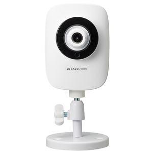 プラネックスコミュニケーションズ ネットワークカメラ 【スマカメ 話せるナイトビジョン】 暗視撮影・音声双方向対応 CS-QR22 - 拡大画像