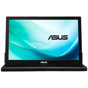 ASUS TeK IPSパネル採用15.6型フルHD USBディスプレイ MB169B+