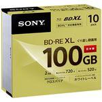 SONY 日本製 ビデオ用BD-RE XL 書換型 片面3層100GB 2倍速 ホワイトワイドプリンタブル10枚パック 10BNE3VCPS2