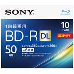 SONY ビデオ用BD-R 追記型 片面2層50GB 6倍速 ホワイトワイドプリンタブル 10枚パック 10BNR2VJPS6