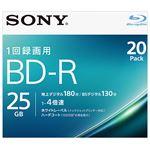 SONY ビデオ用BD-R 追記型 片面1層25GB 4倍速 ホワイトワイドプリンタブル 20枚パック 20BNR1VJPS4