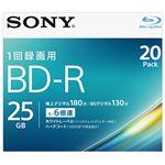 SONY ビデオ用BD-R 追記型 片面1層25GB 6倍速 ホワイトワイドプリンタブル 20枚パック 20BNR1VJPS6