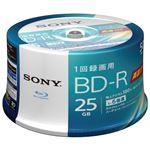 SONY ビデオ用BD-R 追記型 片面1層25GB 6倍速 ホワイトワイドプリンタブル50枚スピンドル 50BNR1VJPP6