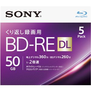 SONY ビデオ用BD-RE 書換型 片面2層50GB 2倍速 ホワイトワイドプリンタブル 5枚パック 5BNE2VJPS2