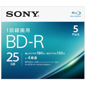 SONY ビデオ用BD-R 追記型 片面1層25GB 4倍速 ホワイトワイドプリンタブル 5枚パック 5BNR1VJPS4