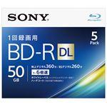 SONY ビデオ用BD-R 追記型 片面2層50GB 6倍速 ホワイトワイドプリンタブル 5枚パック 5BNR2VJPS6