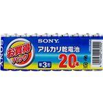 SONY アルカリブルー乾電池 単3形 20本パック LR6SG-20PCW