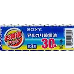 SONY アルカリブルー乾電池 単3形 30本パック LR6SG-30PCW