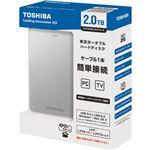 東芝 ポータブルハードディスク 2.0TB シルバー HDTH320JS3CA-D