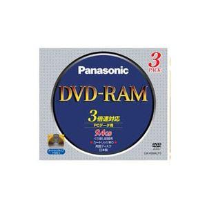 パナソニック DVD-RAMディスク 9.4GB (両面/3枚組/3倍速) LM-HB94LP3
