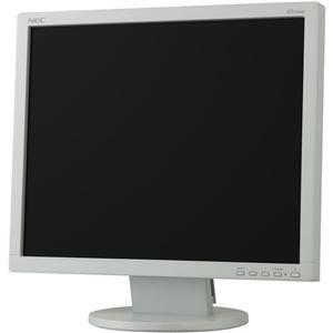 NEC 19型液晶ディスプレイ(白) LCD-AS193MI-W5 - 拡大画像