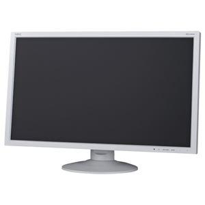 NEC 23型IPSワイド液晶ディスプレイ LCD-AS233WMI - 拡大画像