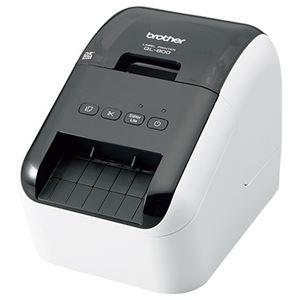 ブラザー工業 感熱ラベルプリンター QL-800 - 拡大画像