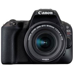 キヤノン デジタル一眼レフカメラ EOS Kiss X9 ブラック(W)・EF-S18-55 F4 STMレンズキット 2248C002 商品写真1