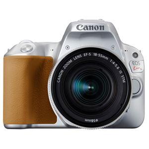 キヤノン デジタル一眼レフカメラ EOS Kiss X9 シルバー(W)・EF-S18-55 F4 STMレンズキット 2254C001 商品写真1