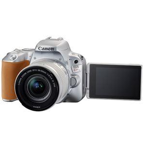 キヤノン デジタル一眼レフカメラ EOS Kiss X9 シルバー(W)・EF-S18-55 F4 STMレンズキット 2254C001 商品写真3