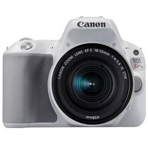 キヤノン デジタル一眼レフカメラ EOS Kiss X9 ホワイト(W)・EF-S18-55 F4 STMレンズキット 2251C001 商品写真1