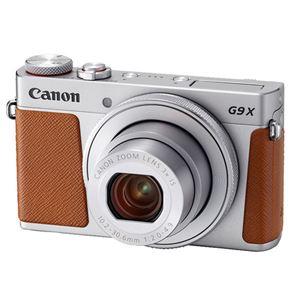 キヤノン デジタルカメラ PowerShot G9 X Mark II (シルバー) 1718C004 商品写真1