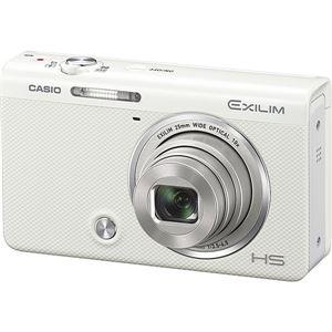カシオ計算機 デジタルカメラ HIGH SPEED EXILIM EX-ZR70 ホワイト EX-ZR70WE 商品写真