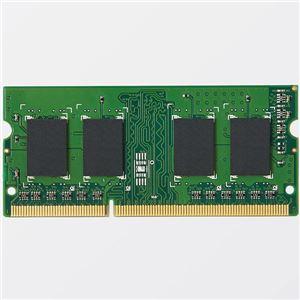 エレコム EU RoHS指令準拠メモリモジュール/DDR3-1600/2GB/ノート用 EV1600-N2GA/RO - 拡大画像