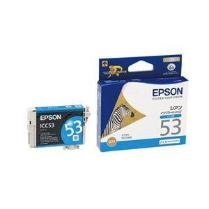 エプソン インクカートリッジ シアン (PX-G5300用) ICC53