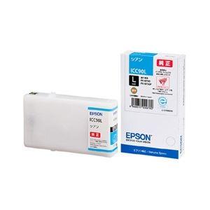 エプソン PX-B700/B750F用 インクカートリッジL(シアン)/約3400ページ対応 ICC90L