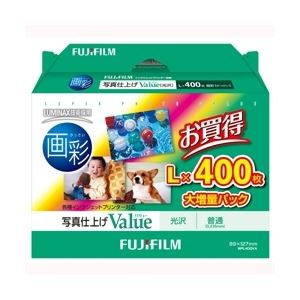 富士フイルム インクジェットペーパー 画彩 写真仕上げ Value L 400枚 WPL400VA - 拡大画像