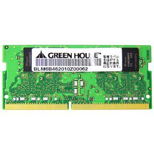 グリーンハウス ノート用 PC4-19200 DDR4 SO-DIMM 8GB 永久保証 GH-DNF2400-8GB