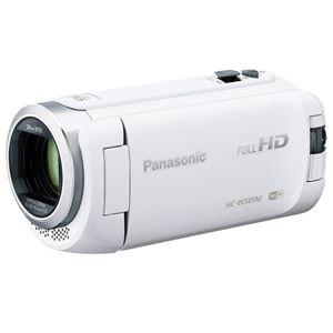 パナソニック(家電) デジタルハイビジョンビデオカメラ (ホワイト) HC-W585M-W - 拡大画像