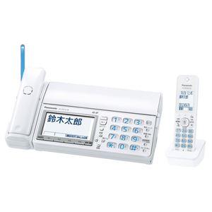 パナソニック(家電) デジタルコードレス普通紙ファクス(子機1台付き)(ホワイト) KX-PD715DL-W
