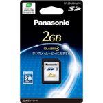パナソニック(家電) 2GB SDメモリーカード RP-SDL02GJ1K