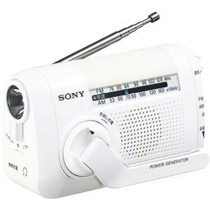 SONY FM/AMポータブルラジオ ホワイト ICF-B09/W - 拡大画像