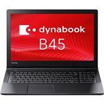 東芝 dynabook B45/D:Celeron3855U、4GB、500GB_HDD、15.6型HD、SMulti、WLAN+BT、テンキーあり、10 Pro 64bit、Office無