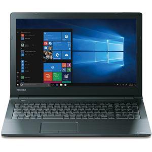 東芝 dynabook B45/D:Celeron3855U、8GB、500GB_HDD、15.6型HD、SMulti、WLAN+BT、テンキー付キーボード、10 Pro 64bit、OfficeH&B - 拡大画像