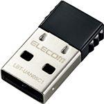 エレコム Bluetooth USBアダプタ/PC用/小型/Ver4.0/Class1/forWin10/ブラック