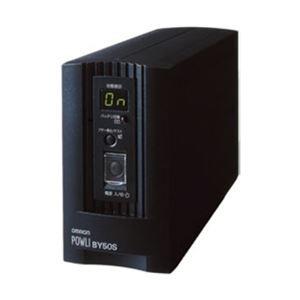 オムロン 無停電電源装置 500VA 無償保証延長サ-ビス5年パック付