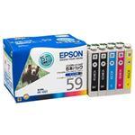 エプソン インクカートリッジ 5本パック・ブラック2本入り (PX-1001用)