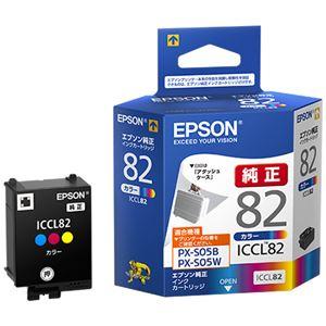 エプソン モバイルプリンター用 インクカートリッジ(カラー)/約200ページ対応 - 拡大画像