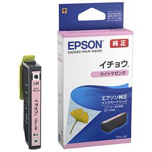 エプソン カラリオプリンター用 インクカートリッジ/イチョウ(ライトマゼンタ) - 拡大画像